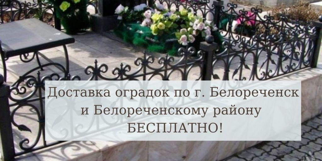 Оградки на могилу (7)